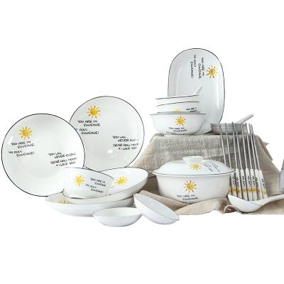 餐具套裝25頭陶瓷碗碗碟套裝韓式簡約家用碗具碗筷碗盤喬遷禮品