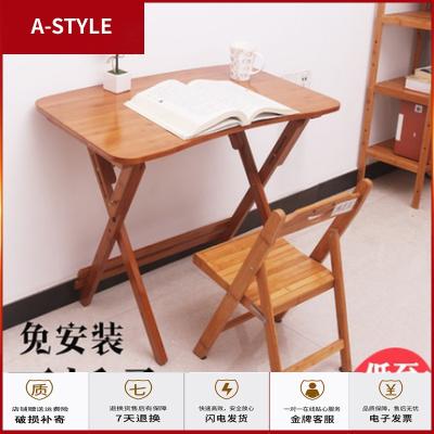 蘇寧放心購竹寫字桌實木家用課桌小學生書桌可折疊兒童學習桌可升降桌椅套裝A-STYLE家具