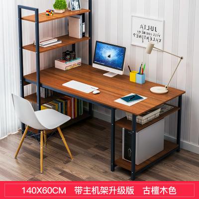 阿斯卡利(ASCARI)电脑桌台式家用经济型书桌简约现代学生写字桌子卧室简易书架组合