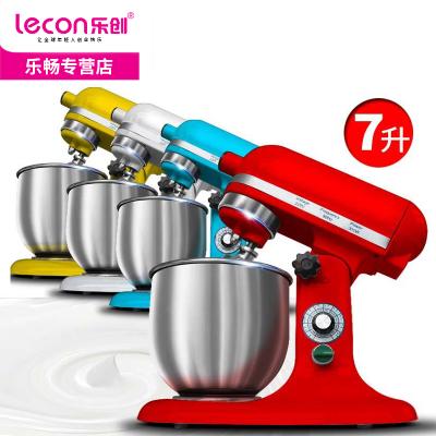 lecon/樂創 LC-B07 鮮奶機 商用電動和面機揉面機攪拌機廚師機打面機鮮奶機奶油打發機