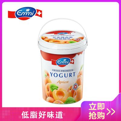 艾美Emmi 瑞士進口酸奶杏果風味1kg低脂益生菌發酵乳 分享裝