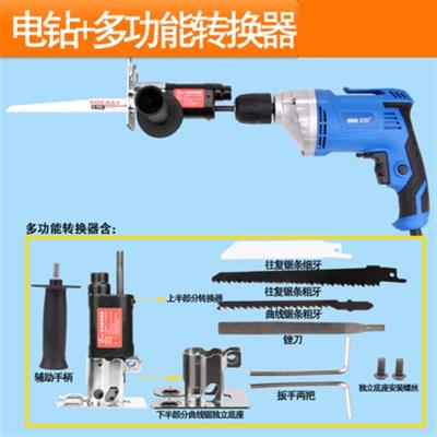 法耐(FANAI)電鉆改裝小型往復鋸配_件馬刀鋸轉換頭轉換器電動木工鋸子鋸片家 S122 鋸金屬 300mm