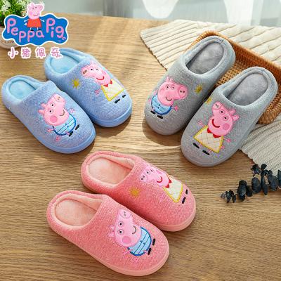 小猪佩奇男女童棉拖鞋9805