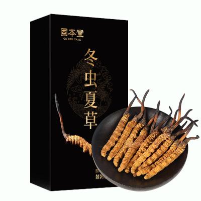 固本堂冬蟲夏草4根1克正品西藏那曲蟲草正品頭期野生蟲草禮盒裝