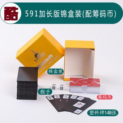 因樂思(YINLESI)紙牌麻將撲克牌144張麻將老年大字麻將迷你便攜式麻將撲克