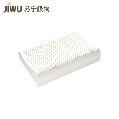 万博官网app体育ios版极物乳胶枕头泰国天然乳胶曲线波浪护颈枕头