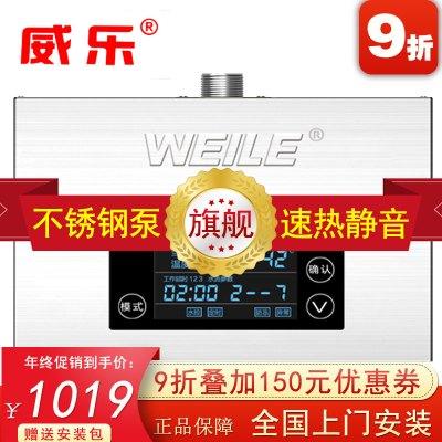 【旗舰正品 暖冬钜惠】威乐回水器 热水循环泵 S9M 内置 不锈钢 泵 热水循环系统 回水泵