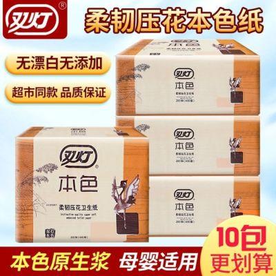 產地雙燈本色壓花衛生紙抽紙家用400層廁紙平板實惠裝5包 5包