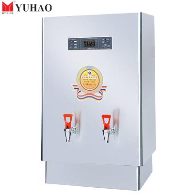 裕豪 YUHAO开水器 商用微电脑快速电热步进式开水器 不锈钢开水机 HZK-60A2开水器50升
