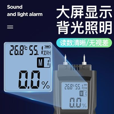 WM510探針式+充電套裝日本木材水分儀濕度檢測儀測水儀濕水份含水率測定測量測試儀