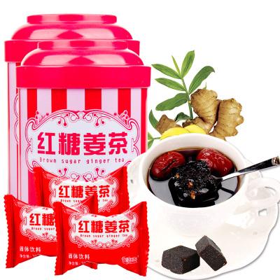 【买3送杯】红糖姜块 姨妈茶 手工速溶生姜茶红糖块老姜汤姜母茶20克*10包