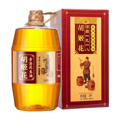 胡姬花古法小榨花生油4L送禮禮盒裝一級壓榨家用炒菜花生食用油