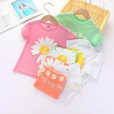 淘小逃夏季兒童新款短袖T恤2020男女童印花小雛菊韓潮洋透氣半袖打底衫