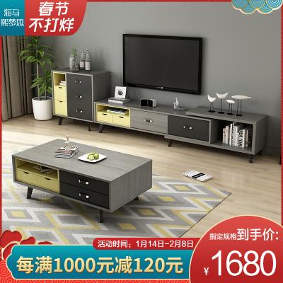 海马熙梦思HAIMAXIMENGSI客厅组合板式茶几伸缩电视柜现代北欧风格