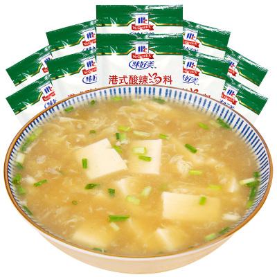 味好美港式酸辣湯料35g*10袋裝 速食湯 速溶湯 快餐湯底料 方便即食湯 速食方便湯料包 沖泡即食 國產調味