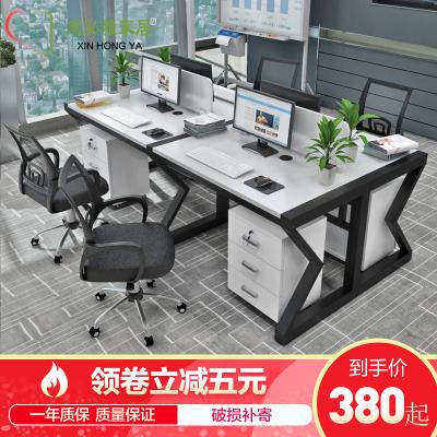 欣弘雅家居(XINHONGYA)簡約現代辦公家具電腦桌屏風卡座職員辦公桌2、4、6人位工作位辦公桌其他A38
