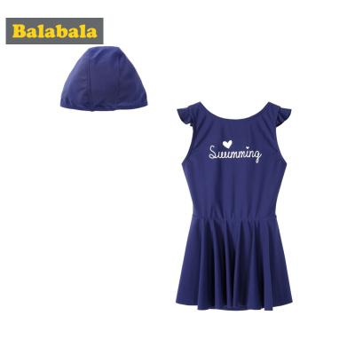 巴拉巴拉女童泳衣套裝小童寶寶兒童泳裝泳帽度假游泳女連體洋氣女