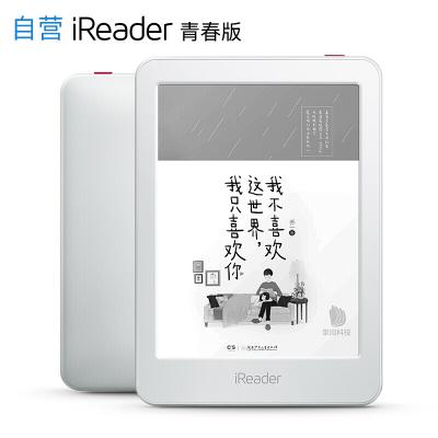 掌阅(iReader)Light 青春版电子书阅读器 轻薄142g 8G大内存 6英寸墨水屏 白色