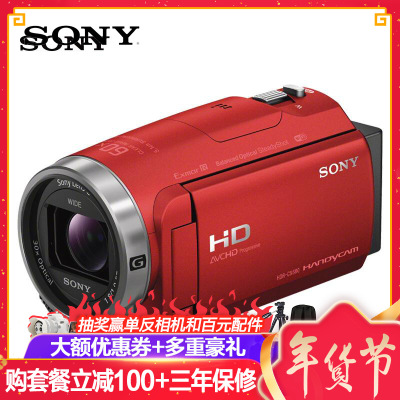 索尼(SONY)HDR-CX680 高清数码摄像机 录像机 手持DV 家用/办公/摄影/录像/会议 五轴轴防抖 30倍光学变焦 64G内存 红色 礼包版