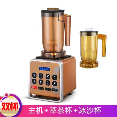 半球(PESKOE)萃茶機奶茶店商用沙冰機全自動粹萃茶奶蓋機多功能奶昔攪拌機(萃茶杯+冰沙杯)