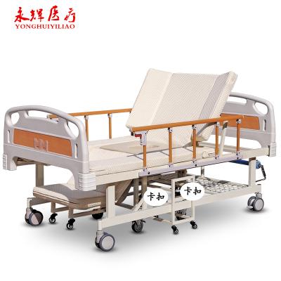 永輝護理床多功能輪椅床兩用床椅分離癱瘓病人家用床老人床帶便孔