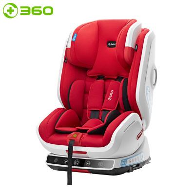 360 兒童安全座椅 汽車智能安全座椅 適合9個月-12歲 isofix接口 智能頭等艙 冠軍紅