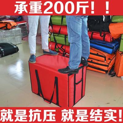 因樂思(YINLESI)大號外賣保溫箱蛋糕冷藏箱送餐箱車載外賣箱戶外食品保鮮箱定制