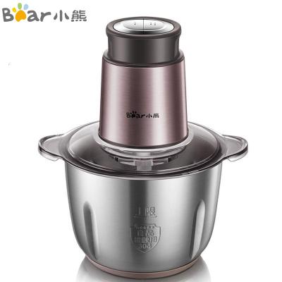小熊(Bear)家用絞肉機 2L大容量攪拌絞菜餡料切菜機器 電動不銹鋼多功能輔食料理機 2000ml QSJ-B03F1