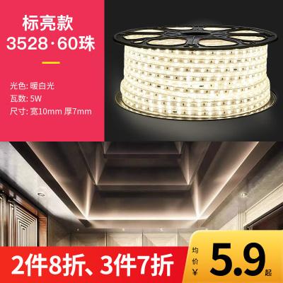 雷士照明NVC LED光源三色变光单色光5-8W 客厅自然光贴片高亮柜台软灯条 客厅天花装饰灯带 灯带连接头需另购