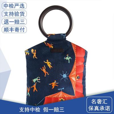 【正品二手95新】寶格麗(BVLGARI)女士 彩繪 購物袋 手提包 織物