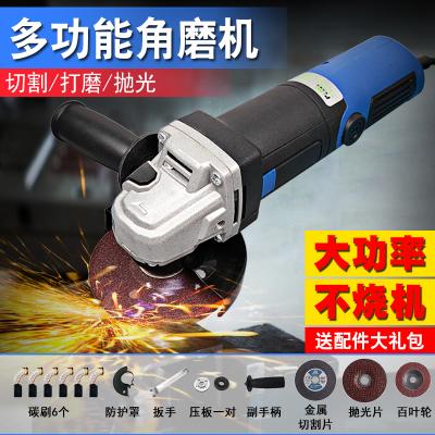 角磨机抛光角向打磨机多功能家用电动切割机黎卫士手砂轮机电磨工具 专业款标配
