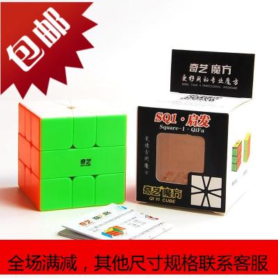 魔方启SQ1魔方扇形菊花实色异形魔方彩色竞速比赛Square-1