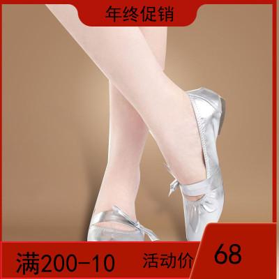 梵舒 肚皮舞鞋软底鞋 金色/银色水晶鞋芭蕾舞猫爪练功鞋舞蹈鞋