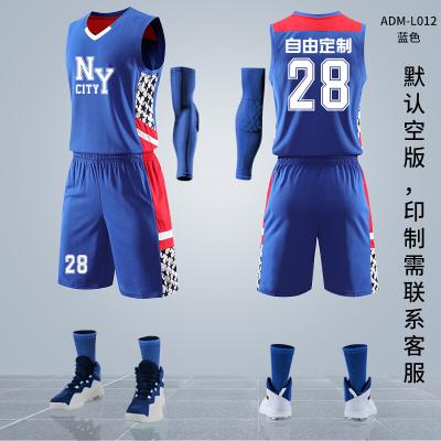 免費印制籃球服套裝男定制印字比賽訓練背心隊服大碼個性字母體育運動球衣