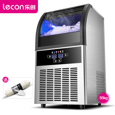 樂創(lecon)商用制冰機大容量家用奶茶店酒吧KTV酒店全自動方塊冰塊造冰機單次出冰50顆55KG