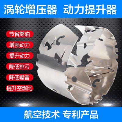 汽车涡轮增压器发动机动力提升机械改装自吸进气通用省油节油神器 升级版金色:60-65mm