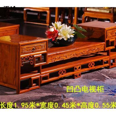 新实木中式电视柜客厅茶几电视柜组合卧室小户型电视机柜红木简约定制 凹形电视柜 整装