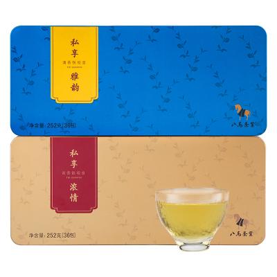 八馬茶葉 私享安溪鐵觀音烏龍茶清香濃香型組合裝504g
