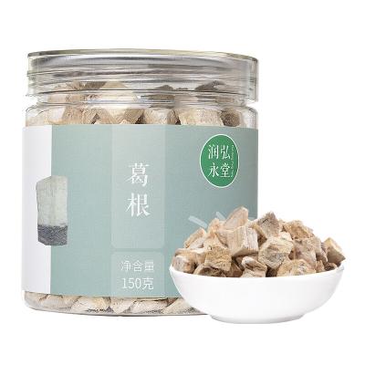 潤弘永堂 葛根150g/罐 葛根塊 可做葛根茶 葛根魔芋粉