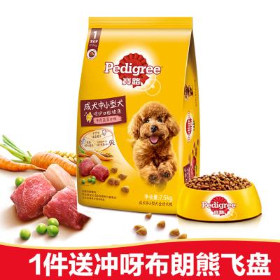 寶路成犬中小型犬全價犬糧 牛肉味7.5kg 泰迪茶杯犬柯基 寵物狗糧
