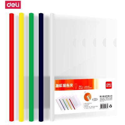 得力(deli)得力A4透明多色多種款式抽桿夾文件夾押桿夾拉桿夾資料夾 10個/包1包裝