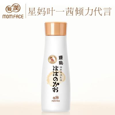亲润MOM FACE 豆乳滋养天然保湿乳液150G母婴孕产妇可用