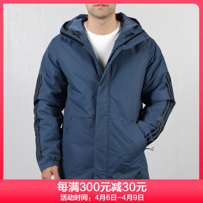 Adidas阿迪達斯男裝19冬新款棉服休閑保暖棉衣運動連帽外套DZ1428