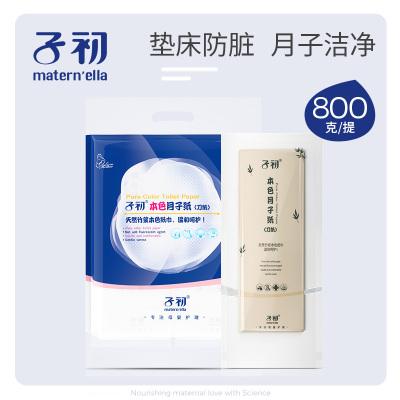 子初 本色月子紙(刀紙)800g/提 孕產婦衛生紙 產褥期產房專用刀紙 產后用品