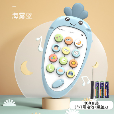 宝宝儿童音乐手机玩具女男孩电话 婴儿可咬小孩女孩仿真益智0-3岁含电池吊绳彩盒装