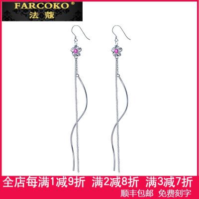 法蔻輕奢品牌耳環女S925銀氣質韓國個性潮人中長款耳線耳墜飾品生日送女友