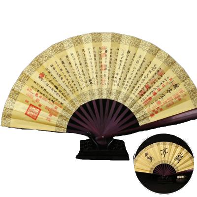 中國風男絹扇古風扇子折扇隨身日用扇便攜復古折疊扇-蘭亭序