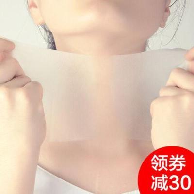 明星同款颈膜贴21片颈霜提拉紧致去颈纹嫩白脖子面膜颈部护理女