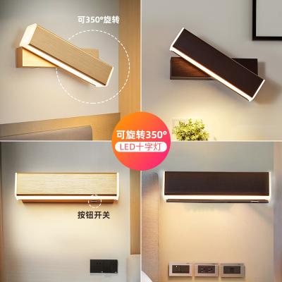 御家十字臥室床頭燈壁燈簡約現代客廳造型燈創意個性過道走廊燈具