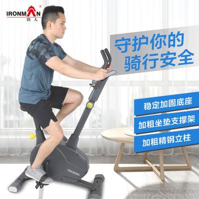 动感单车家用健身车室内静音减肥健身器材运动自行车
